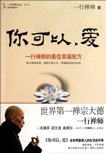 Genuine book you love : Thich Nhat Hanh 's best happiness formula ( the world's most ...