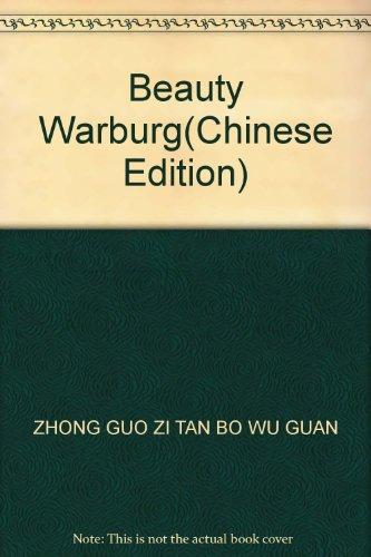 Genuine Boya beauty Warburg China Red Sandalwood Museum compiled(Chinese Edition): ZHONG GUO ZI TAN...