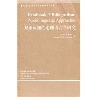 9787513502719: Handbook of Bilingualism: Psycholinguistic Approaches