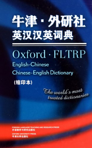 Oxford FLTRP English-Chinese Chinese-English Dictionary (Compact Edition): li