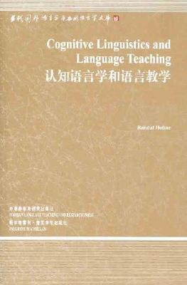9787513503938: cognitive linguistics and language teaching [paperback]