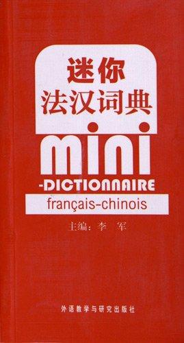 9787513504058: Mini dictionnaire français-chinois