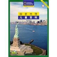 Fluent level - National Geographic Children's Center: BEN SHE.YI MING