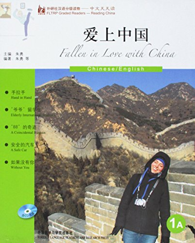 9787513509671: Fallen in Love with China (1A) (FLTRP Graded Readers -- Reading China) (English and Chinese Edition)