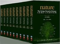 9787513513265: Natural disciplines Classic Series: chemical process (English-Chinese)(Chinese Edition)