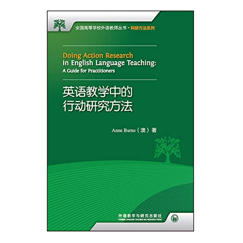 9787513514408: Doing Action Research in English Language Teaching: A Guide for Practitioners