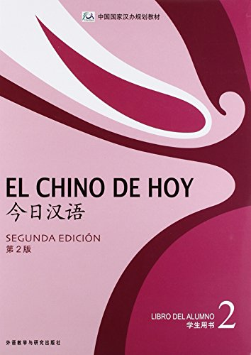China the Hanban planning textbook: Chinese Today (Student Book 2) (2) (with MP3 CD 1)(Chinese ...