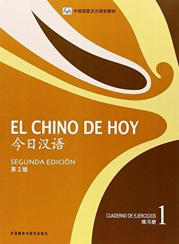 9787513527866: El Chino De Hoy 1. Cuaderno De Ejercicios - 2ª Edición (+ CD Mp3)