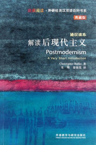 9787513530972: Postmodernism A Very Short Introduction