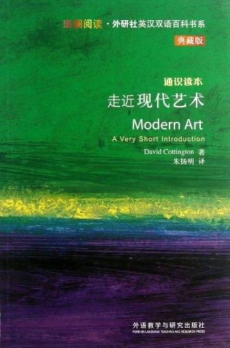 9787513531122: Modern Art:A Very Short Introduction