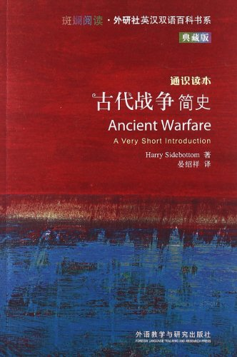 9787513531313: Ancient Warfare-A Very Short Introduction