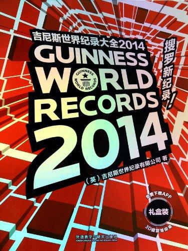 Guinness World Records 2014 Gift Box(Chinese Edition): YING GUO JI NI SI SHI JIE JI LU DA QUAN YOU ...