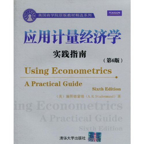 9787513539852: Using Econometrics: A Practical Guide (6th Edition)