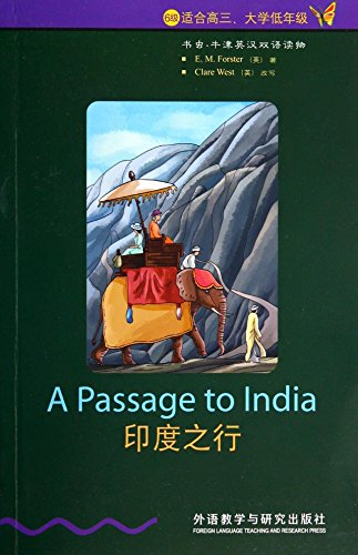 9787513544719: A Passage to India (English and Chinese Edition) by E.M.Forster (2014-05-01)