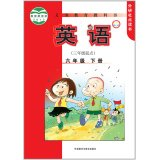 9787513553049: Compulsory textbook: In English. sixth grade book (third grade starting point FLTRP reading)(Chinese Edition)