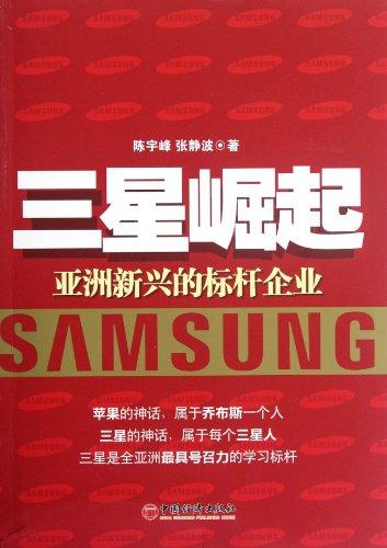ml brand new genuine assurance Samsung rise: CHEN YU FENG