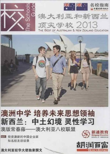 Top schools in Australia and New Zealand (2013)(Chinese Edition): BEN SHE.YI MING