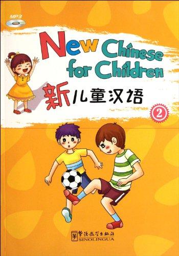 New Chinese for Children 2 (Paperback): Xun Liu
