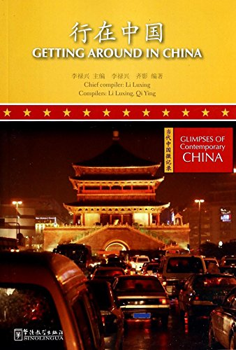 Getting Around in China: Li Luxing