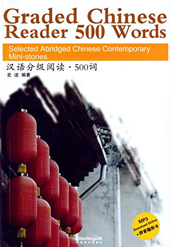 9787513803458: Graded Chinese Reader 500 Words: Selected Abridged Chinese Contemporary Short Stories