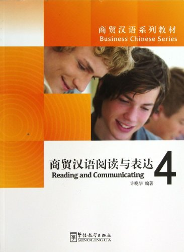 9787513803625: Reading and Communicating 4-Business Chinese Series (Chinese Edition)