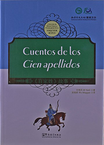 9787513804295: China and Mongolia Classics Story Series: Surnames Story ( Western Han control )(Chinese Edition)