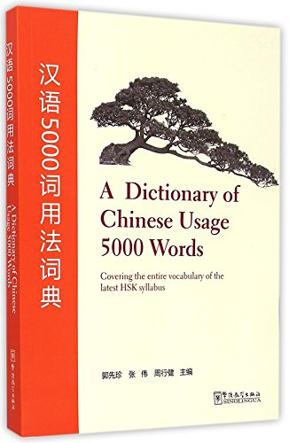 9787513808309: A Dictionary of Chinese Usage 5000 Words (English and Chinese Edition)