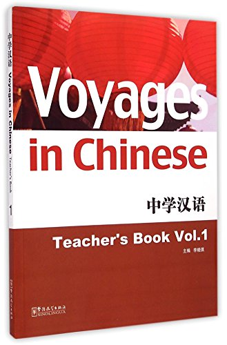 9787513808378: Voyages in Chinese--Teachers book 1