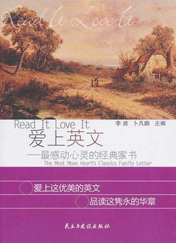 9787513900751: Love with English- The Most Touching and Classic Letter Home (Chinese Edition)