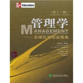 Management - Globalization and business perspective thirtieth: HAI YIN CI