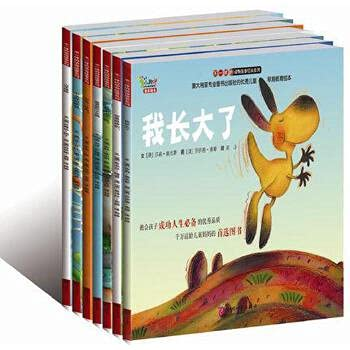 The story is not the same animal picture book series : I do not . like the others(Chinese Edition):...