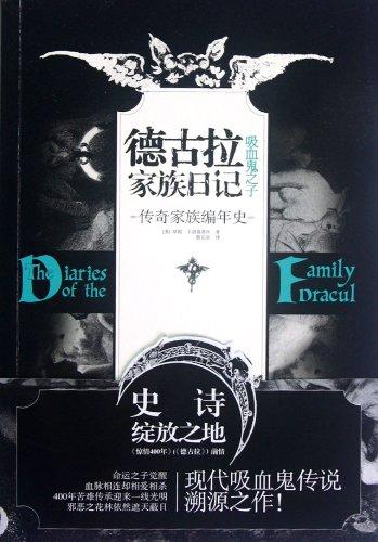 Chinese Edition): MEI ) ZHEN