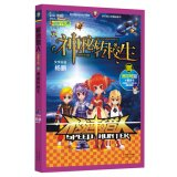 Speed ??Hunter Literature Series: Super School a mysterious transfer student(Chinese Edition): YANG...