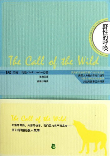 The Call of the Wild (Chinese Edition): jie ke .lun dong