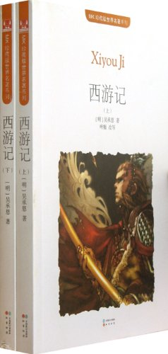 9787514503265: Journey to the West (Chinese Edition)
