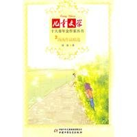 C Zone ] book [Genuine] Top Ten Young Kim writer of children's literature books : soup over 75...