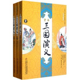 9787514807431: Romance of the Three Kingdoms (fully annotated edition) (Set of 3)(Chinese Edition)