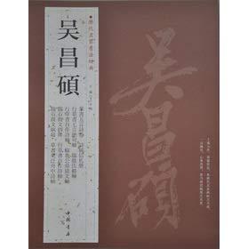 9787514905960: Is big to collapse(all the dint of the latest beam makes, again to day bright sword!The panorama type fights slightly military novel and restores the war of the life and death in day in 68 year agos, in the depth thinking calendar history and future.) (Chinese edidion) Pinyin: da beng kui ( dou liang zui xin li zuo, zai ci dui ri liang jian! quan jing shi da zhan lve jun shi xiao shuo, huan yuan 68 nian qian zhong ri sheng si zhi zhan , shen du si kao zhong ri li shi ji wei lai . )