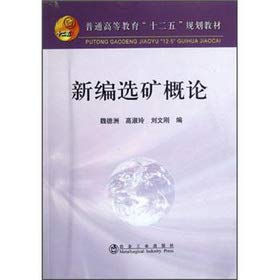 Contemporary Chinese Academic Library: Ancient Chinese education of those things(Chinese Edition): ...