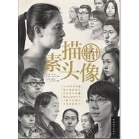 9787515300764: Sketch picture compass(Chinese Edition)