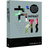 9787515303734: Book form: 138 kinds of creative books and printed paper design