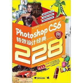PhotoshopCS6 effects design classic 228 cases (3DVD): LIU YI .