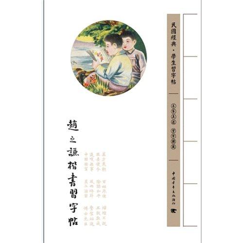 9787515313092: Please don't at will@she(reasonning logically of the first China tiny Bo topic novel, s author's spider, author ghost thou the female severely recommend) (Chinese edidion) Pinyin: qing bie sui yi @ ta ( zhong guo di yi bu wei bo ti cai de tui li xiao shuo , zuo zhe zhi zhu ¡¢ zuo zhe gui gu nv qiang lie tui jian )