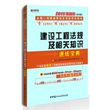 Hong Zhang published the latest edition 2015 National Qualification Exam build two books: ...