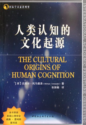 The international academic forefront observed: the cultural: MEI MAI KE