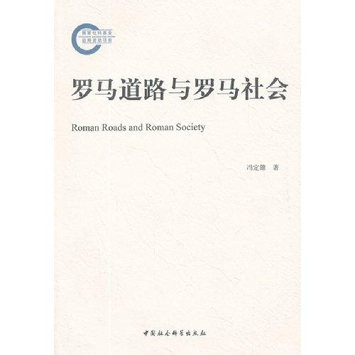 9787516113813: The China ancient books exquisite article-China the square is greatly whole (Chinese edidion) Pinyin: zhong hua dian cang jing pin ¡ª ¡ª zhong hua ming fang da quan