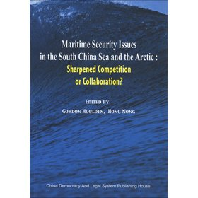 9787516200360: South China Sea and the Arctic maritime security studies: competitive upgrade cooperation(Chinese Edition)
