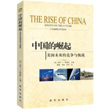 China's Rise: America's future competition and challenges(Chinese: MEI ] JIA