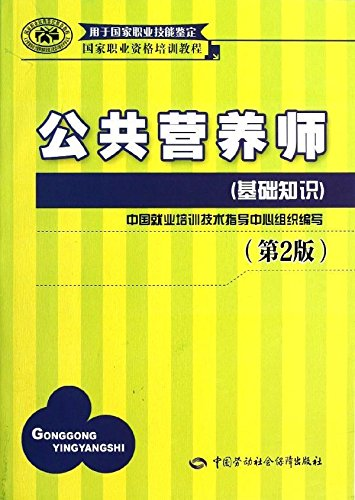 9787516700372: Nobel Literature Prize classics collection (Chinese edition) (6 volumn)/诺贝尔文学奖传世经典藏书 (套装共6册)