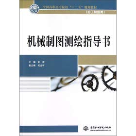 National Vocational Colleges 12th Five-Year Plan textbook: JIN YIN .